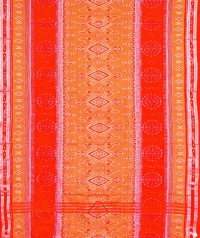 RM 15 Sambalpuri Cotton Saree