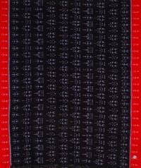 RM 10 Sambalpuri  Cotton Saree