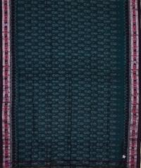 Bandha Bichitra (F) Sambalpuri Cotton Saree