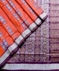 5055/482 (J) Sambalpuri Pata Saree