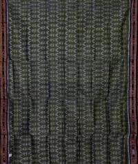 RM 10 Kandua Pata Saree