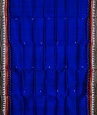RM 16 Khandua Pata saree