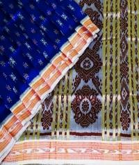 RM 06 Khandua Silk Saree