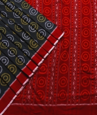 A&T DRC/09 F Sambalpuri DRC Cotton Saree