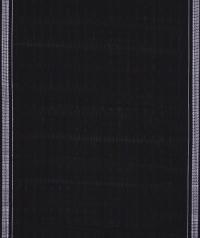 7444/1113 Sambalpuri DRC Cotton Saree