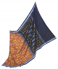 7444/817 Sambalpuri Cotton Saree