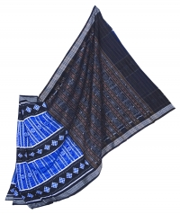 JM 38 F Sambalpuri Cotton Saree