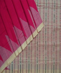 Pink beige handwoven sambalpuri cotton saree